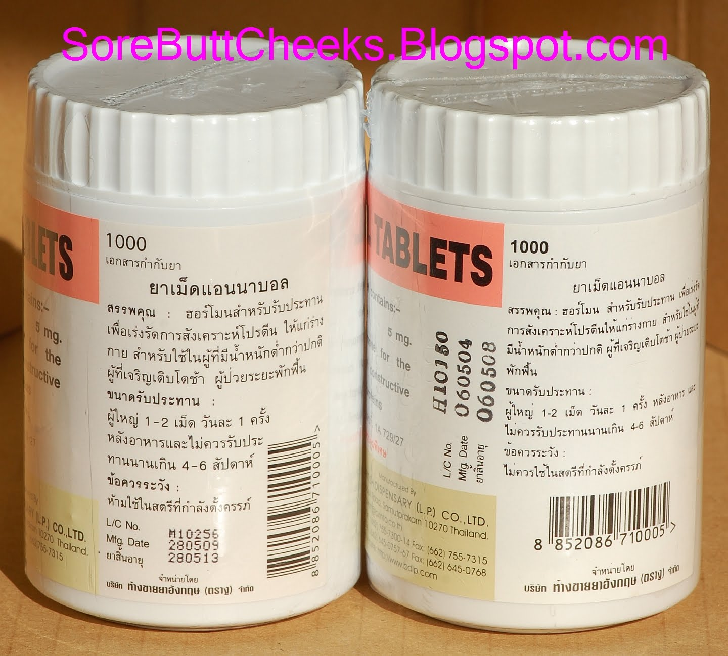blue dianabol steroids